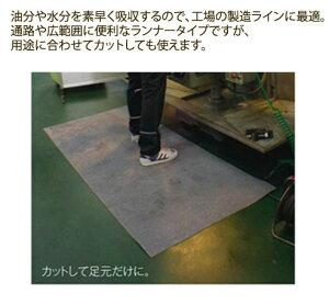テラモト吸油マットGYランナーマットベースは別売90cm×20m