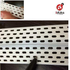 ヤヨイ化学オーバルコーナーロールP4T粘着付4列穴巾50mm×長50m347-195