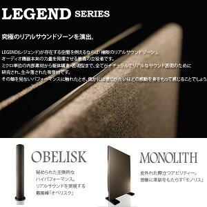 コスモプロジェクト吸音材SOUNDSPHEREサウンドスフィアLEGENDシリーズMONOLITHモノリスML14001400mm(高さ)×600mm(幅)×50mm(厚み)1台
