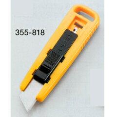 携帯に便利なコンパクトサイズオルファ 新サブナイフ L 品番108B 1つ 355-818