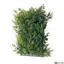 グローベン 人工植物 壁面緑化用グリーンマット 壁面用グリーンマットC...
