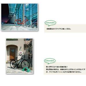 ミスギサイクルポジション自転車スタンド駐輪CP-500幅500×奥行300×高235mm