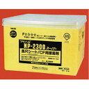 ヤヨイ化学 CF用接着剤 プラゾール NP2300 スーパー クシ目ゴテ付き 9kg