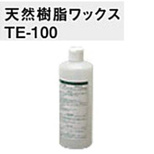 東亜コルクトッパ—コルク天然樹脂ワックスTE-1000.5L