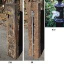 ジャービス商事 蛇口付枕木立水栓 99028 蛇口部:バラ 青銅
