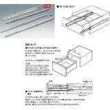 川喜金物 新17S型(底付タイプ) 2段引スライドレール 600mm 新17S-D-D-600