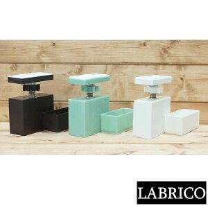 LABRICO ラブリコ 2×4 アジ...