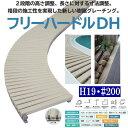 ミヅシマ工業 グレーチング 塩化ビニール製 フリーハードルDH 431...
