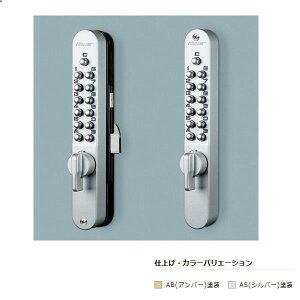 長沢製作所キーレックス800面付引き戸自動施錠両面ボタンタイプK868T扉厚30〜45mm以下