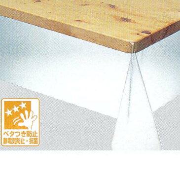 明和グラビア テーブルクロス ロール物 3点機能付透明フィルム 0.2mm厚 180cm幅×50m巻 MGK-1820 129672