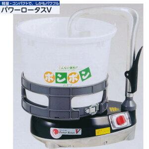 ヤヨイ化学パテ練り攪拌機パワーロータスV407-950