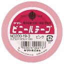 ヤマト ビニールテープ No200−19 ピンク NO200-19-3 1巻 1