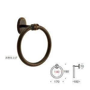 アンティーク調サニタリーアイテムタオルリングPLAN真鍮古色仕上げW140・170×D100×H190mmGI4-640345