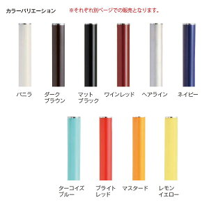 ジラーレS(散水用水栓柱)シリーズネイビーTK3-SA5N