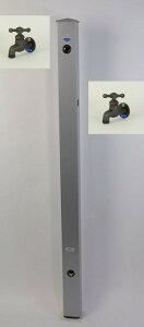カラーアルミ立水栓補助蛇口仕様ブロンズ十字シルバーGM3-AL502S
