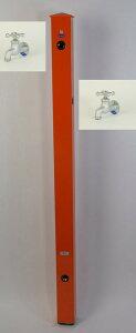 カラーアルミ立水栓補助蛇口仕様ベロア十字オレンジGM3-AL504O