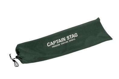 キャプテンスタッグロースタイルアルミロールテーブルUC-0501
