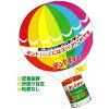 大同塗料テント、シート用塗料テントカラー500ml1缶