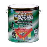 ニッペ 水性ベランダ・屋上床用防水遮熱塗料 3kg