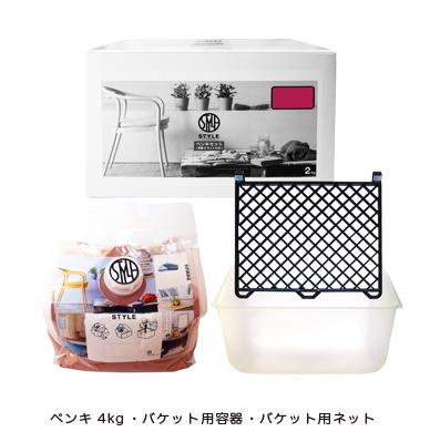 送料無料 ニッペ STYLE(スタイル)ペンキセット 4kg