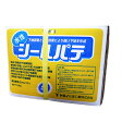 ヤヨイ化学 水性 シールパテ 18kg 和壁に便利なパテ