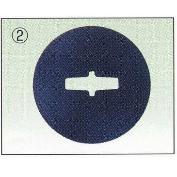 パイオラン 防草シート施工用副資材 ワッシャー ポリプロピレン製 直径150mm 100枚 送料無料(北海道・沖縄・離島除) 代引き不可