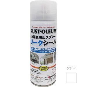リークシール(液状ゴムスプレー)クリア340g1缶