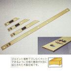 極東産機 木製定規 極(きわみ)Vアーチ 巾45×長305mm 1つ 11-4125