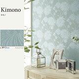 ローラアシュレイ ビニル壁紙コレクション Kimono キモノ BL8913 ダッグエッグ シルク 巾92.5cm 1m単位