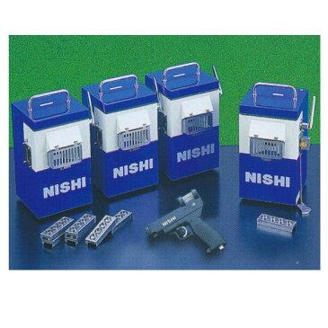 ニシスポーツ 連発式スタート発信装置 8ピストル MS410