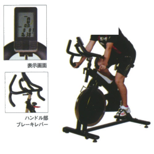 フィットネス カーディオマシンニシスポーツ スピンバイク NT3347