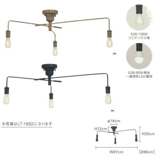 インターフォルム ナロスト シーリングライト レトロデザイン照明 LT-1654電球無し BKブラック