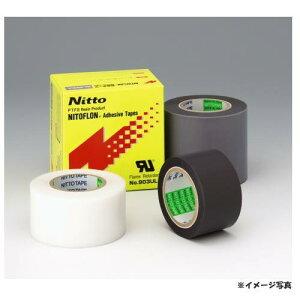 日東電工ニトフロン粘着テープNO.903UL耐熱・絶縁・すべり・耐薬品性0.08X25X10