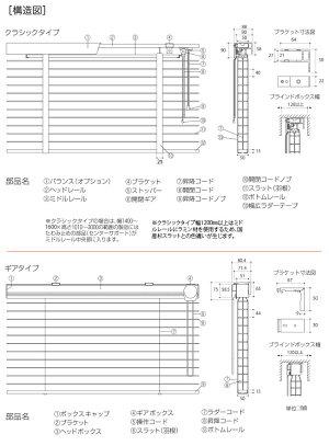 東京ブラインド木製ブラインドこかげベネチアウッド50智頭杉/蜜ロウワックス塗装高さ1210〜1400mm幅1810〜2000mm