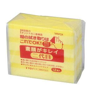 ヤヨイ化学スポンジ素顔がキレイ二代目1パック(12個入)328-013