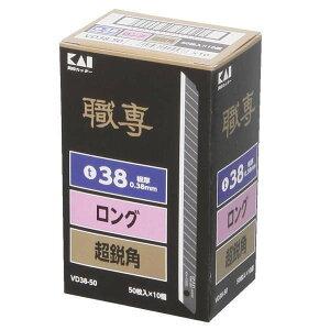 貝印職専カッター替刃VD38-50超鋭角ロング38500枚(50枚×10)