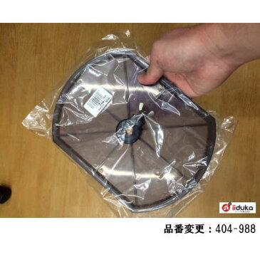 ヤヨイ化学 糊付機用 クロス側板SP 蝶ネジ付 φ12用 400-152