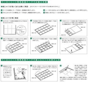 ワーロンシート専用両面テープ5.0mm巾×20m巻1巻