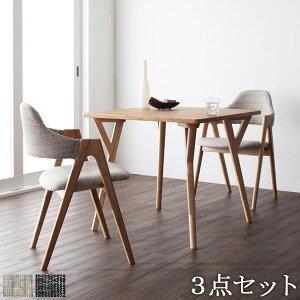 【代引不可】北欧モダンデザインダイニング《ILALI》イラーリ/ダイニング3点セット幅80 2人掛け 2人用 テーブル ダイニングテーブル ダイニングチェアー 椅子 セット 3点 木製 天然木 タモ