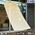 【ベランダ用サンシェード】日本製で高品質な夏の日よけは?
