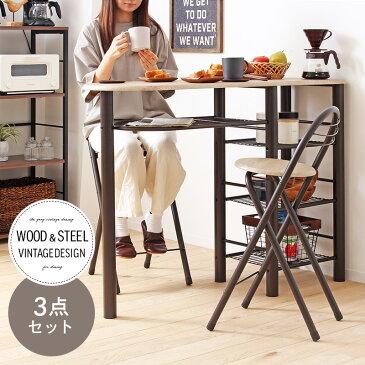カウンターテーブルセット 3点セット カウンターテーブル 収納 カウンターチェア 2脚セット 幅120 高さ90 折りたたみ椅子 収納付き おしゃれ かっこいい ヴィンテージ ビンテージ 北欧 モダン ブラウン ブラック ct-1200 works