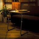 ベッドサイド・ソファサイドで自由に活躍♪【期間限定セール!20%OFF】フリーサイドテーブル・...