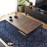 天然木無垢材を使用した、ヴィンテージデザインリビングテーブル