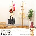 かわいいピエロがこんにちは♪ジュニアハンガー・ピエロCH-131 SALE セール ポールハンガー ポ...