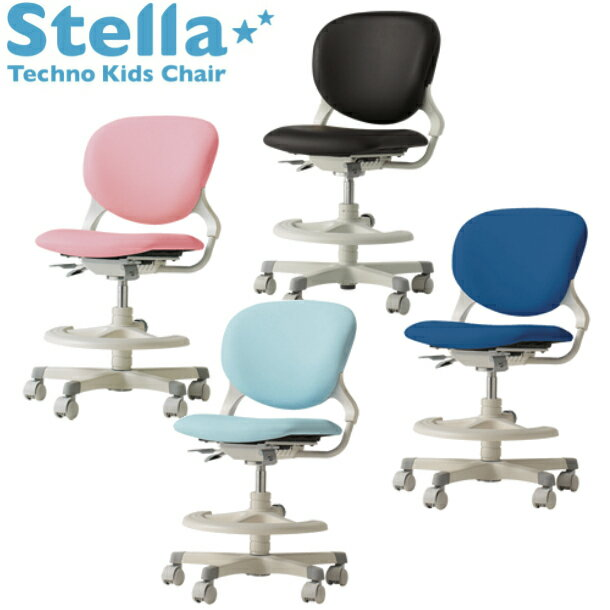オカムラ 2019年モデル Stella(ステラ)<br>8620AX ソフトレザータイプ 学習チェア<br>学習椅子 PB51 ライトブルー/<br>PB52 ピンク/<br>PB55 ブラック/<br>PB54 ネイビーブルー<br>【送料無料】