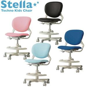 【5/26限定 全品ポイント3倍】 オカムラ 2019年モデル Stella(ステラ)8620AX ソフトレザータイプ 学習チェア学習椅子 PB51 ライトブルー PB52 ピンク PB55 ブラック PB54 ネイビーブルー