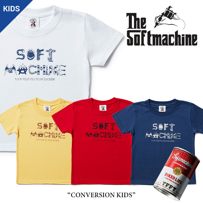 SOFTMACHINE(ソフトマシーン)CONVERSION KIDS(KIDS-T)【2017SUMMER VACATION新作】...