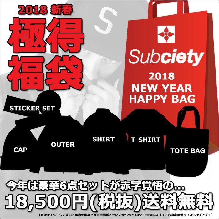 【先行予約】SUBCIETY(サブサエティー) 2018 初売り 福袋 NEW YEAR BAG【キャンセ...