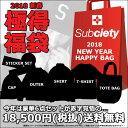 【先行予約】SUBCIETY(サブサエティー) 2018 初売り 福袋...