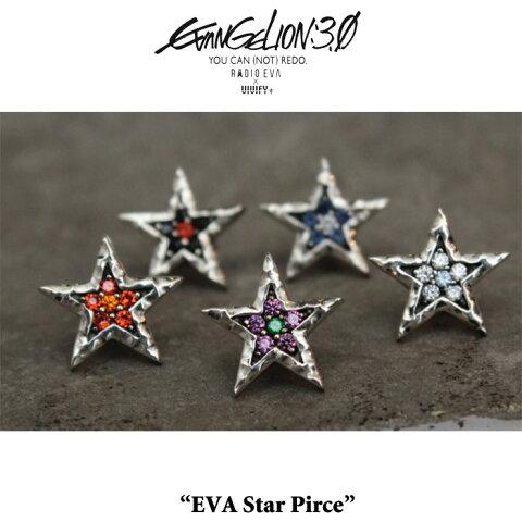 VIVIFY(ヴィヴィファイ)(ビビファイ)EVA Star Pierce/Pave/color【予約商品】【キャンセル不可】【VIVIFY(ヴィヴィファイ) ピアス】【エヴァンゲリオン公式】【VRE-360】
